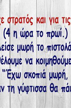 ΜΑΓΝΗΤΑΚΙ ΨΥΓΕΙΟΥ 1706