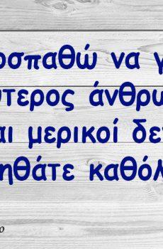 ΜΑΓΝΗΤΑΚΙ ΨΥΓΕΙΟΥ 1708