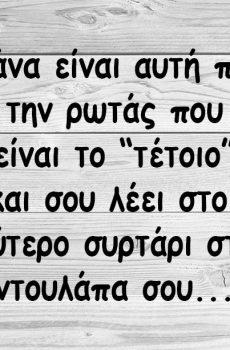 ΜΑΓΝΗΤΑΚΙ ΨΥΓΕΙΟΥ 1710