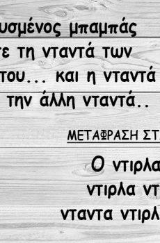 ΜΑΓΝΗΤΑΚΙ ΨΥΓΕΙΟΥ 1711