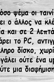 ΜΑΓΝΗΤΑΚΙ ΨΥΓΕΙΟΥ 1713