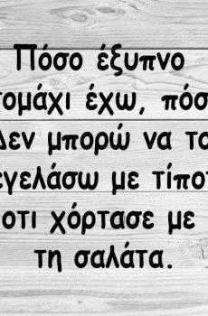 ΜΑΓΝΗΤΑΚΙ ΨΥΓΕΙΟΥ 1714