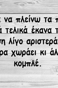 ΜΑΓΝΗΤΑΚΙ ΨΥΓΕΙΟΥ 1715