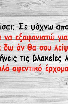 ΜΑΓΝΗΤΑΚΙ ΨΥΓΕΙΟΥ 1716