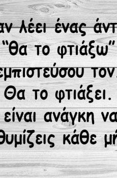 ΜΑΓΝΗΤΑΚΙ ΨΥΓΕΙΟΥ 1718