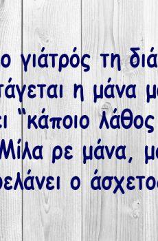 ΜΑΓΝΗΤΑΚΙ ΨΥΓΕΙΟΥ 1787