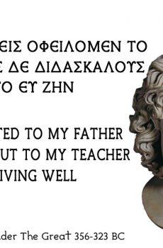 Στους γονείς οφείλομεν το ζήν, στους δε διδασκάλους το εύζην
