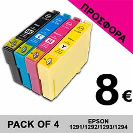 MULTIPACK EPSON COMPATIBLE CARTRIDGES T1291/1292/1293/1294
