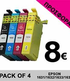 MULTIPACK EPSON COMPATIBLE CARTRIDGES 1631/1632/1633/1634