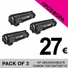 MULTIPACK HP UNIVERSAL CE285/278/435/436 CANON 726/725/728/712