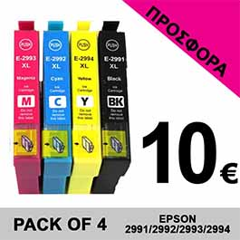 MULTIPACK EPSON COMPATIBLE CARTRIDGES T2991/2992/2993/2994