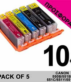 MULTIPACK CANON COMPATIBLE CARTRIDGES PGI-550/551 B/C/M/Y
