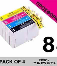 MULTIPACK EPSON COMPATIBLE CARTRIDGES T0711/712/713/714